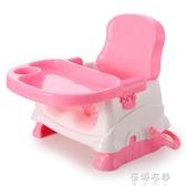 寶貝時代兒童餐椅嬰兒吃飯椅子寶寶多功能餐桌椅便攜折疊小凳YYP 蓓娜衣都