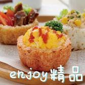 窩窩頭模具DIY烘焙家用創意米飯杯