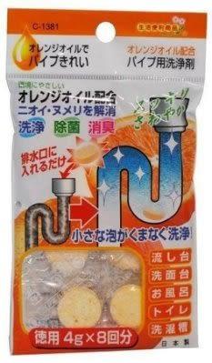 [霜兔小舖]日本不動化學 橘子水管清潔錠 洗淨 除菌 除臭 排水管清潔錠