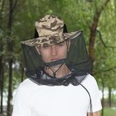 防蚊帽夏季防曬釣魚帽男士戶外垂釣臉部防蚊帽子透氣網紗防蟲頭罩蚊帳帽快速出貨
