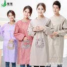圍裙韓版時尚廚房防水可愛長袖罩衣成人女男士圍腰工作服防油