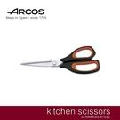 《ARCOS》西班牙阿科斯 240mm 廚房剪刀 (185701)