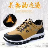 大尺碼登山鞋男 男士棉鞋冬季男鞋子保暖加絨加厚二棉休閒登山鞋 nm16860【歐爸生活館】