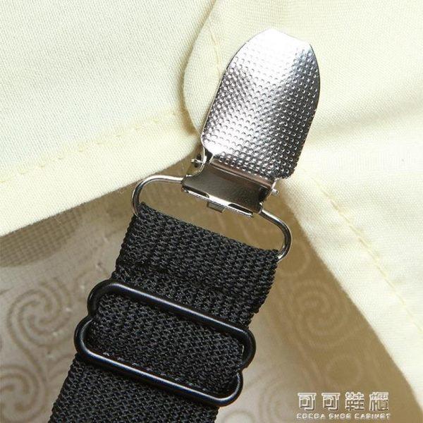 床單固定器被子防滑夾床墊多功能床罩床笠被套被角防滑被角罩防滑 可可鞋櫃