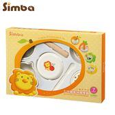 小獅王辛巴-七件組料理器