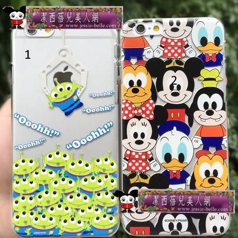 明星大集合 x 三眼仔半透明 iphone6S/6 plus硬殼  -upcu00201509