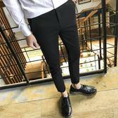 休閒褲男韓版修身西裝褲顯瘦小腳褲子男士九分褲春夏潮流男生西褲「韓風物語」
