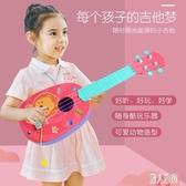 卡通形象尤克里里 烏克麗麗 初學者兒童可彈奏歡樂仿真吉他迷你樂器 CJ4948『麗人雅苑』