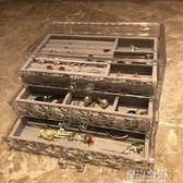桌面抽屜式超大耳釘項鍊耳環首飾盒亞克力透明飾品盒首飾收納盒igo 青山市集