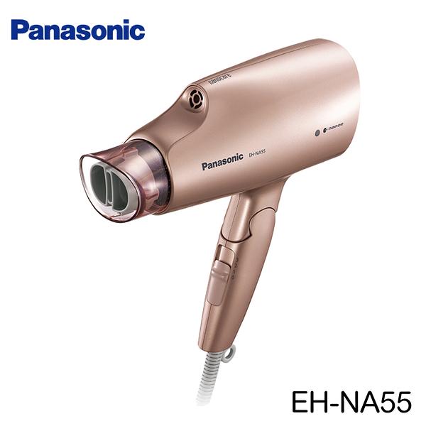 Panasonic國際牌EH-NA55 奈米水離子吹風機