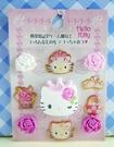 【震撼精品百貨】Hello Kitty 凱蒂貓~KITTY貼紙-立體貼紙-粉玫瑰