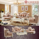 [紅蘋果傢俱]美式歐式 客廳1816#沙發1+3+貴妃(1815#茶几1815#方几) 套組 沙發 沙發組