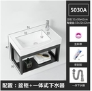 (5030A黑 下水) 掛牆式洗手盆小戶型簡易洗臉盆櫃組合衛生間單盆家用面盆