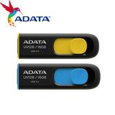 威剛 ADATA UV128 16GB USB 3.0 隨身碟