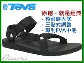 ╭OUTDOOR NICE╮美國TEVA ORIGINAL UNIVERSAL 男 復古款涼鞋 1004010 BLK 黑色 復刻款 超耐磨大底