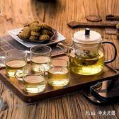 茶壺 泡茶壺高溫耐熱過濾花茶家用玻璃水壺泡茶器小號煮茶 nm7233【Pink中大尺碼】