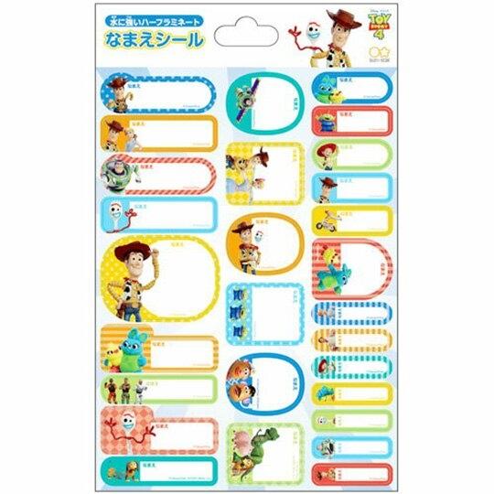 〔小禮堂〕迪士尼 玩具總動員4 日製造型防水姓名貼紙組《黃藍.打招呼》標籤貼紙 4901770-59767