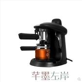咖啡機燦坤/TSK-1822A意式咖啡機全半自動小型蒸汽式家用現磨煮咖啡壺LX220V 7月熱賣