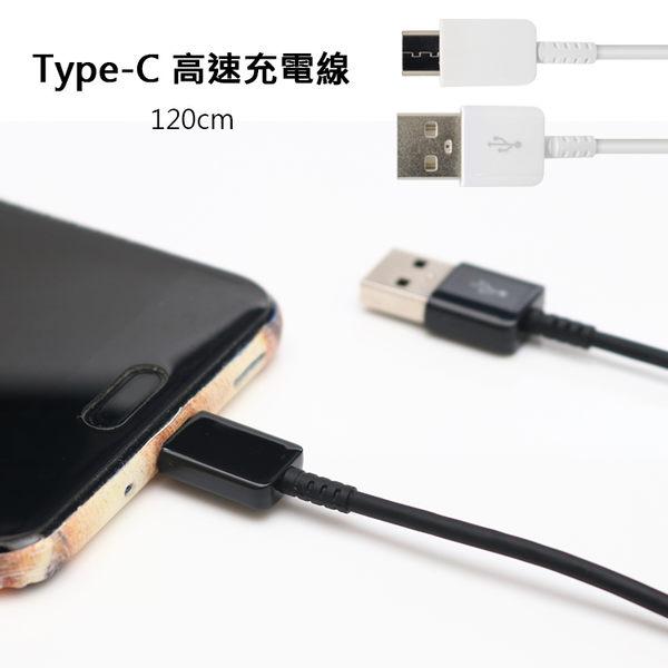 ▼Type C 充電線/傳輸線 適用於 SAMSUNG 三星 A8s/A20/A30/A50/A70/Tab A S4 S5e 10.5吋/Tab A 8吋 10.1吋 2019