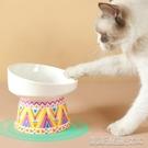 寵物碗陶瓷貓碗貓咪食盆貓咪保護頸椎飲水碗雙碗飯盆貓糧飯盆狗狗用品 【快速出貨】