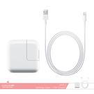 APPLE蘋果 12W 旅行用充電器MD...