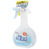 Water Cleaner廚房專用電潔水 NITORI宜得利家居