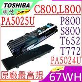 TOSHIBA 電池(原廠)-東芝電池  L800D,L830D,L840D,L850,L870D,L875D,PABAS260 ,PA5025U,PABAS260,PABAS261