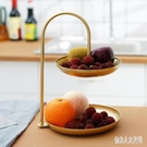 北歐風格鐵藝水果盤客廳創意家用多層果盆茶幾拼盤多功能收納 yu5393『俏美人大尺碼』
