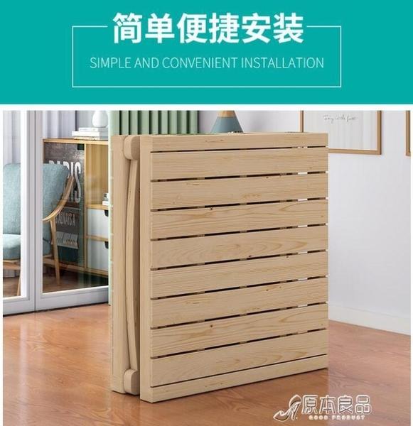 折疊床 可折疊床單人床家用成人簡易經濟型實木出租房兒童小床雙人午休床YYJ 快速出貨
