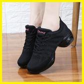 舞蹈鞋廣場舞鞋女式秋季透氣網布女鞋新款現代舞跳舞鞋H727