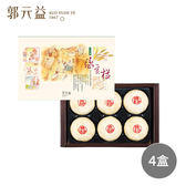 【郭元益】綠豆沙4盒