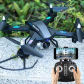 充電兒童耐摔玩具無人機四軸飛行器高清空拍