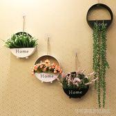 壁飾牆壁裝飾家居飾品北歐鐵藝客廳臥室創意牆上花盆壁掛牆飾掛飾  Cocoa