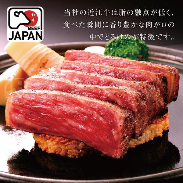 【任選免運】日本近江A5黑毛和牛霜降去骨小排1片組(110公克/1片)