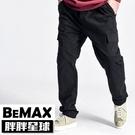 【胖胖星球】中大尺碼‧個性口袋彈性綁繩休閒褲 2XL~5XL‧加大【108018】