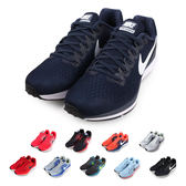 NIKE AIR ZOOM PEGASUS 34 男慢跑鞋≡體院≡