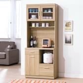 【森可家居】羅莎2 7 尺餐櫃8HY406 04 高廚房收納櫃中島木紋 無印北歐風