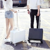 行李箱-登機箱女18寸網紅行李箱小型輕便拉桿箱20密碼旅行箱男韓版小清新 完美YXS