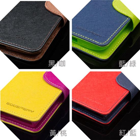 【雙色】華碩 ASUS ZenPad 8.0 Z380C P022 /Z380KL P024 平板經典皮套/側開插卡手機套/斜立保護殼-ZX