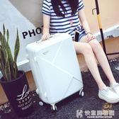 行李箱女拉桿箱韓版旅行箱萬向輪 igo快意購物網