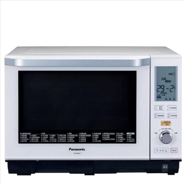 Panasonic國際牌【NN-BS603】27公升蒸氣烘烤水波爐微波爐 優質家電