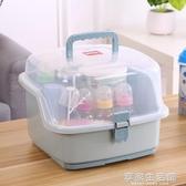日本高級PP嬰兒奶瓶收納箱寶寶用品瀝水杯晾干架放餐具奶粉置物盒·享家生活館