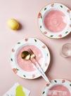 西餐盤 瓷木一道水蜜桃西餐盤盤子菜盤 創意圓形網紅ins餐具草帽盤西餐盤 【99免運】