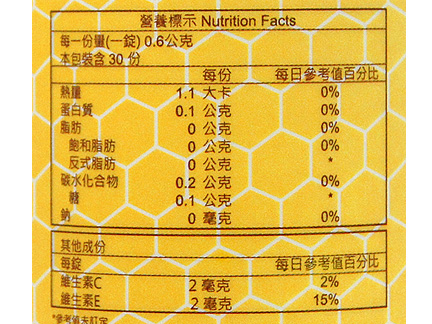 領券再折BeeZin康萃 高活性蜂王乳芝麻素錠7瓶組加贈12錠