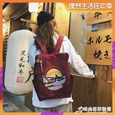 日版古著感少女書包雙肩包女韓版ulzzang高中學生ins超火初中背包 時尚芭莎