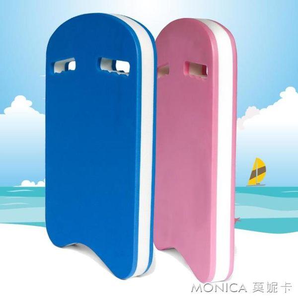 打水板游泳浮板成人加厚浮力板浮漂裝備方形助泳板初學者兒童 莫妮卡小屋 IGO