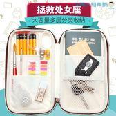 筆袋簡約女生多功能帆布文具盒【洛麗的雜貨鋪】