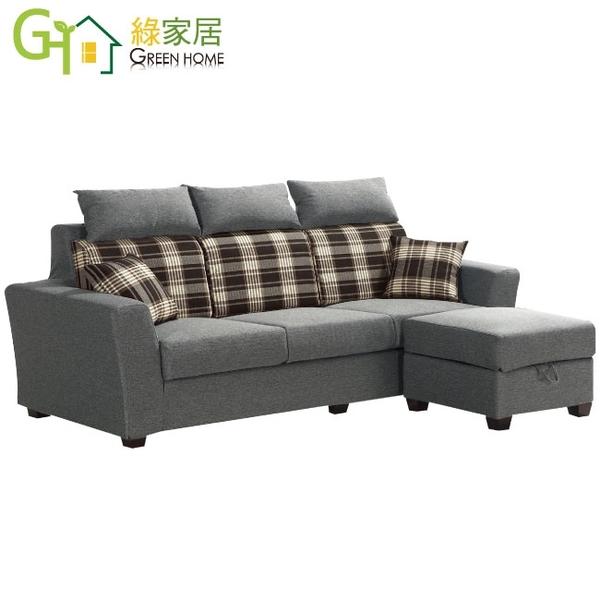 【綠家居】沙里多 時尚亞麻布L型獨立筒沙發組合(三人座+椅凳+二色可選)