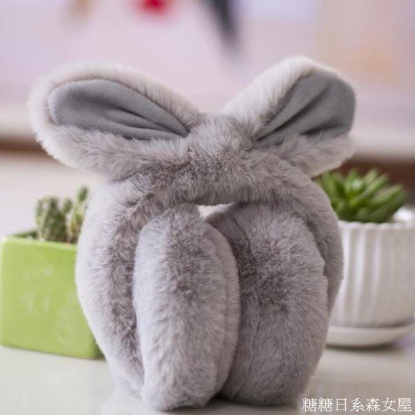 耳罩保暖女男冬天耳套韓版可愛耳包毛絨護耳朵罩耳暖耳捂耳帽折疊