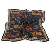 Christian Dior 巴洛克風字母鎖鏈環繞領帕巾(咖/深藍) 989036-9